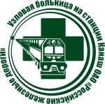 Логотип РЖД-Медицина