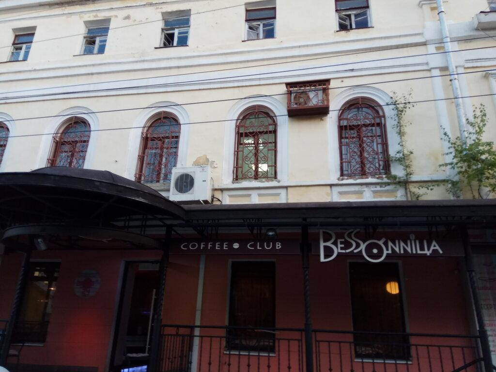 Ночной клуб бессонница нижний легендарные ночные клубы москвы