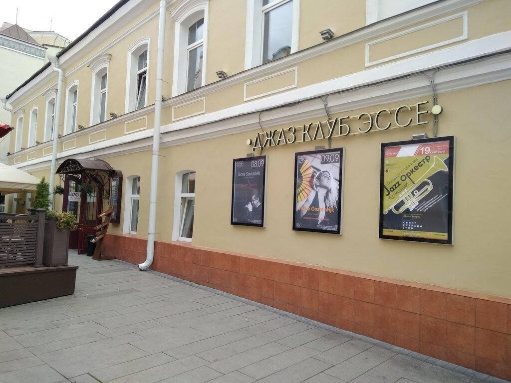 Клуб эссе москва адрес афиши ночных клубов екатеринбурга