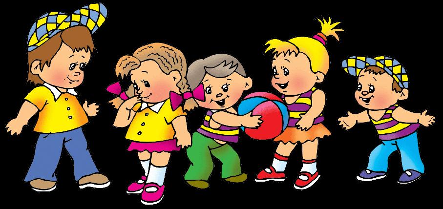 Анимашки картинки детский сад дети