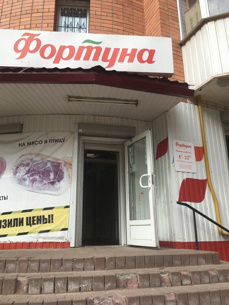 Сеть Магазинов Фортуна Смоленск Официальный Сайт