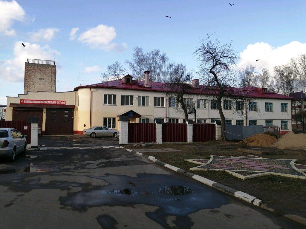 служба спасения — Пожарная аварийно-спасательная часть № 3 — Могилёв, фото №2