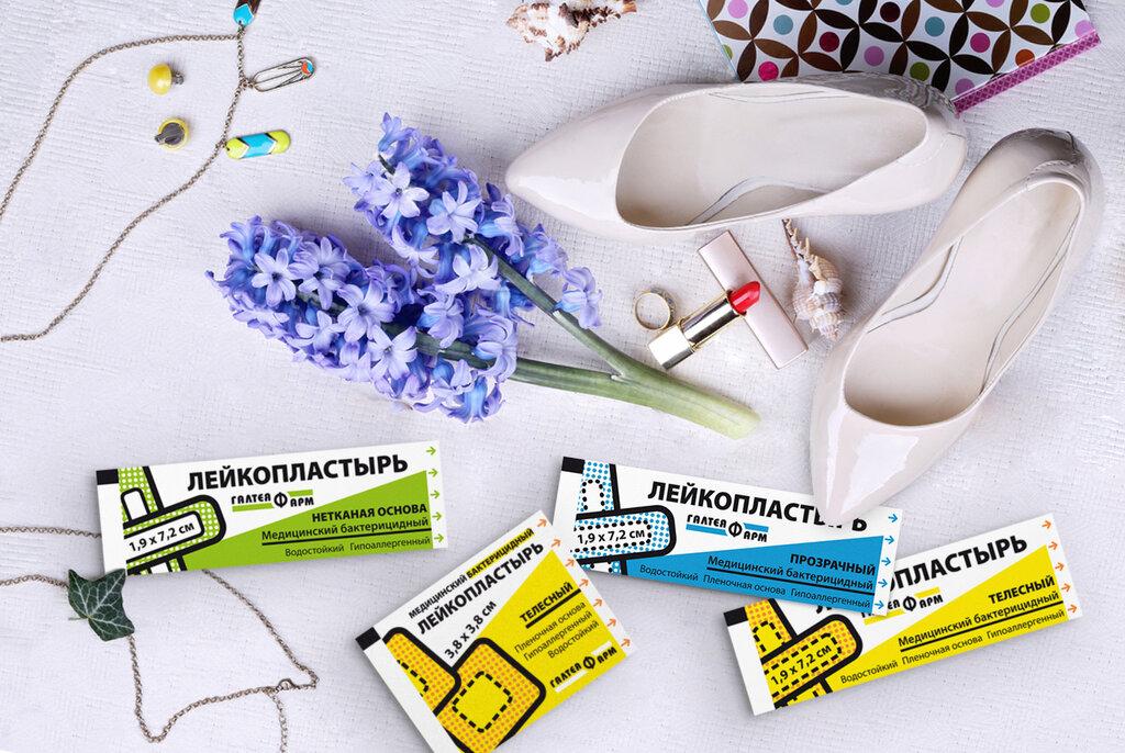 фармацевтическая компания — Галтеяфарм — Витебск, фото №1