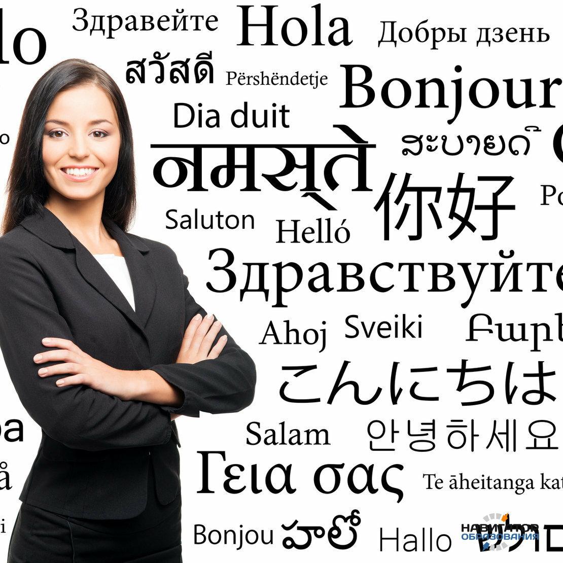 Фриланс английский переводы инвестиционный аналитик удаленная работа