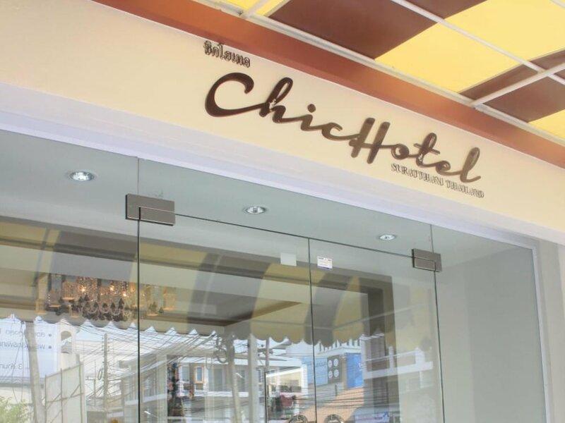 Chic Hotel Suratthani