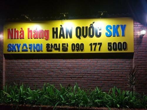 Sky Dragon Building