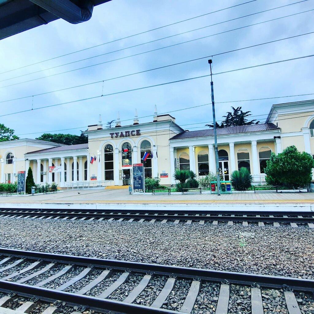 train station — Zheleznodorozhny vokzal Tuapse — Tuapse, photo 1