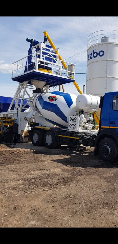 Русса бетон купить бетон в новосибирске жби 4