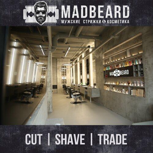 барбершоп — Madbeard Barbershop — Минск, фото №1