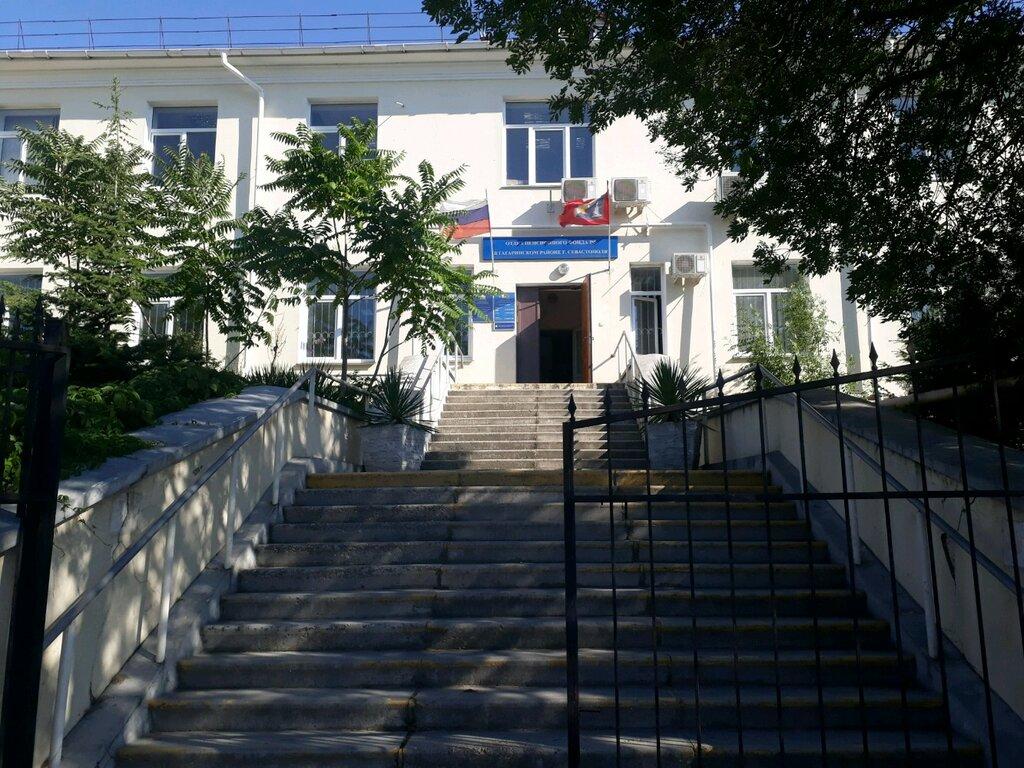 Пенсионный фонд севастополь личный кабинет нахимовский район официальный сайт кто имеет право на накопительную часть пенсии единовременно до выхода пенсию получить