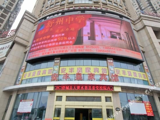 Anfeng Royal Business Hotel