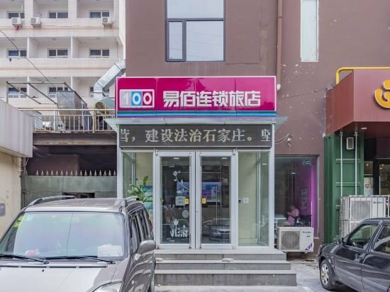 100 Inn Shijiazhuang New Train Station