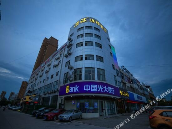Qingmu Hotel
