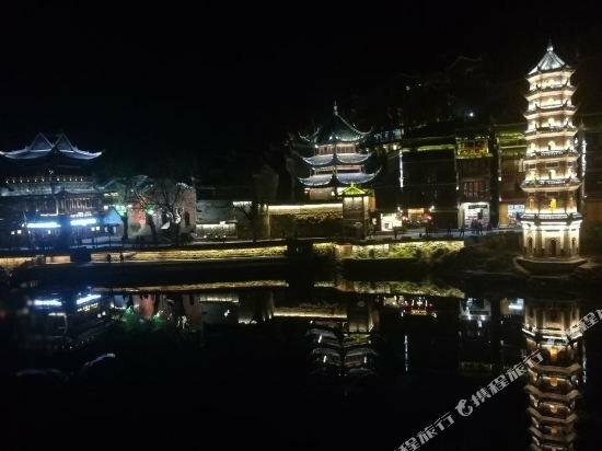 Xifeng Shouma Hostel Huilongge