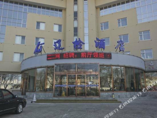 Liao Jian Hotel