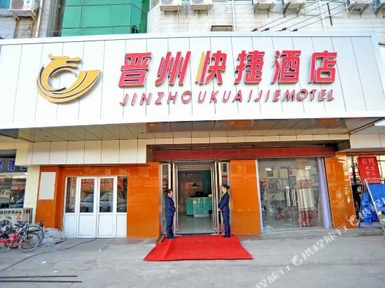 Jin Zhou Hotel