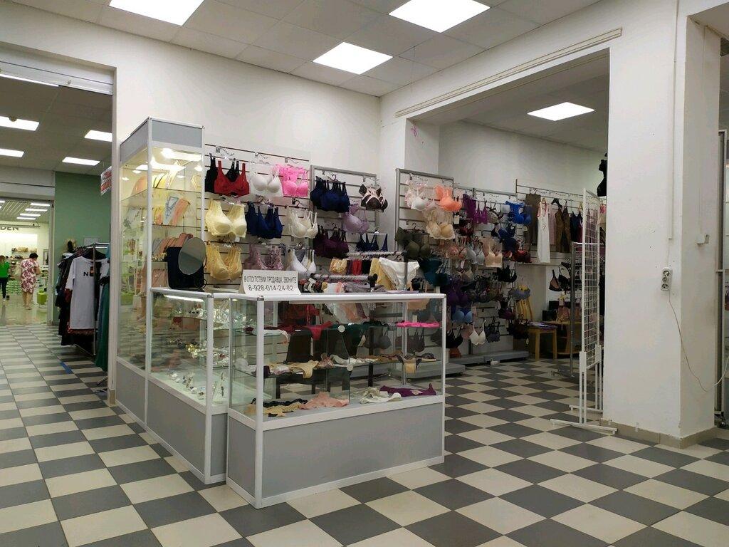магазины женского белья ставрополь