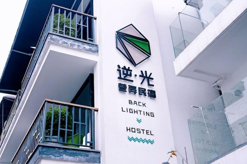 Hangzhou Jiu Se Man Ju Inn