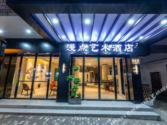 Suzhou Xueqian Hotel