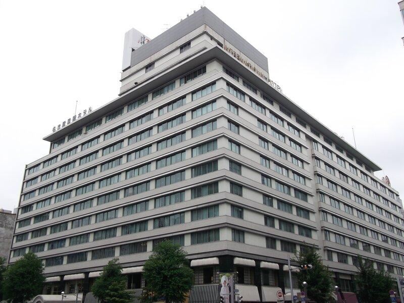 International Nagoya