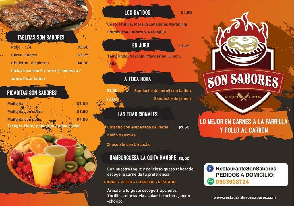 restaurant — Restaurante Son Sabores — Quito, photo 2