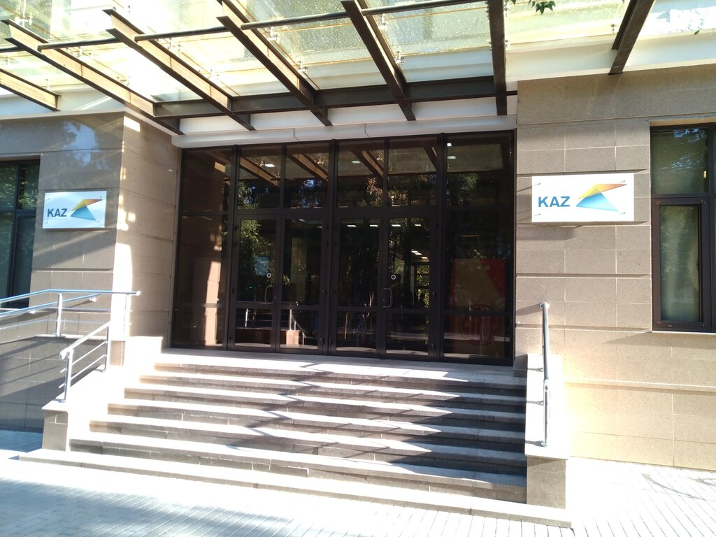 бизнес-центр — Компания Казахмыс — Алматы, фото №1