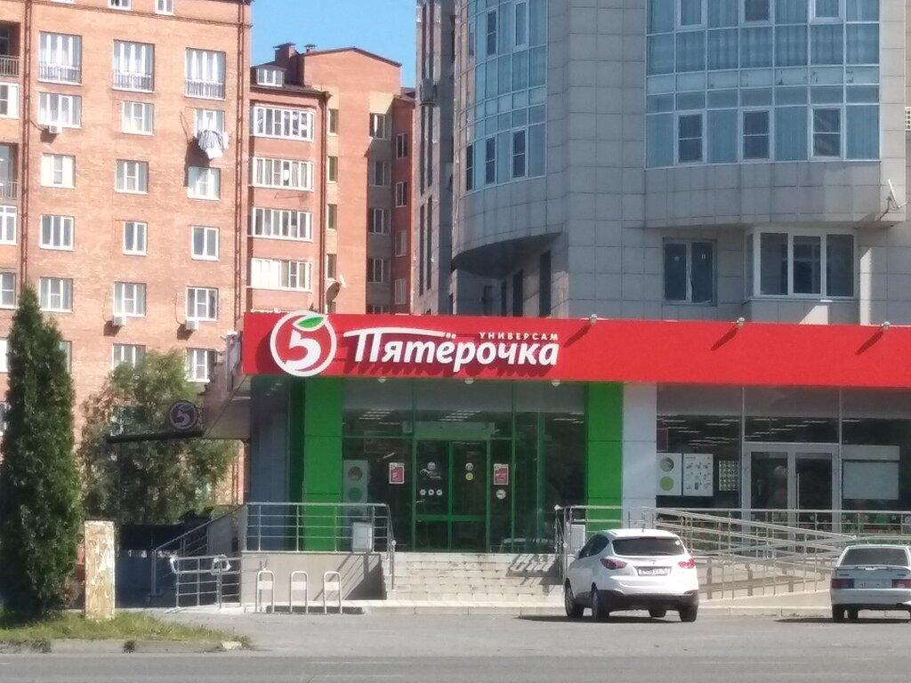 супермаркет — Пятёрочка — Владикавказ, фото №1