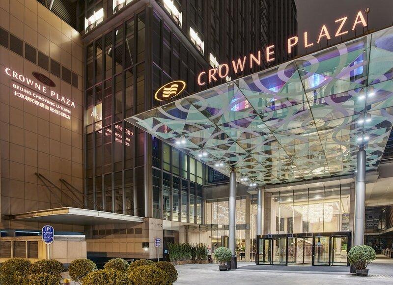Crowne Plaza Beijing Chaoyang U-Town