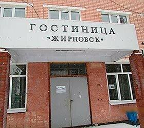 Гостиница Жирновск