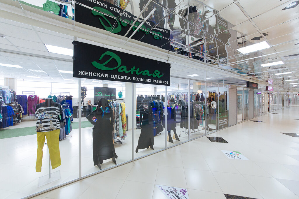 торговый центр — Торгово-развлекательный центр Тивали — Минск, фото №2