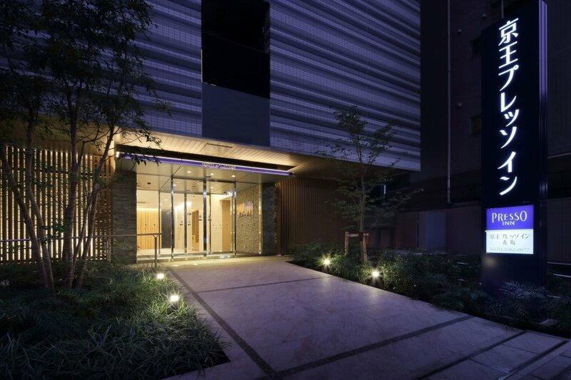 Keio Presso Inn Akasaka