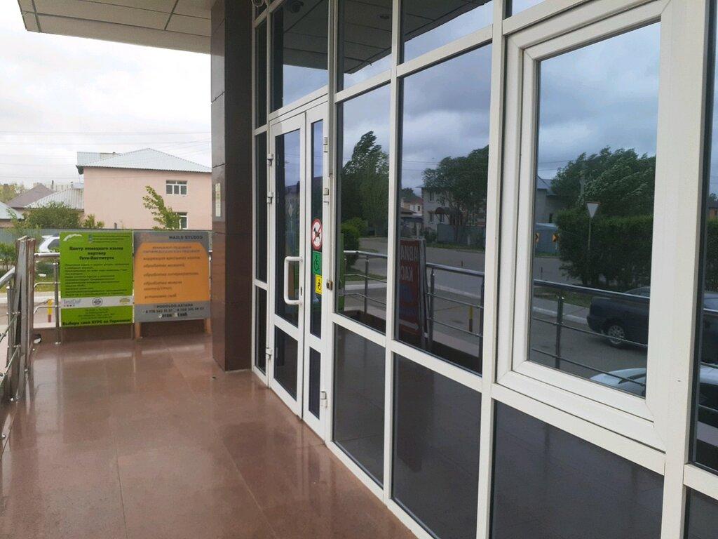 учебный центр — Капитал тренинг — Нур-Султан (Астана), фото №1