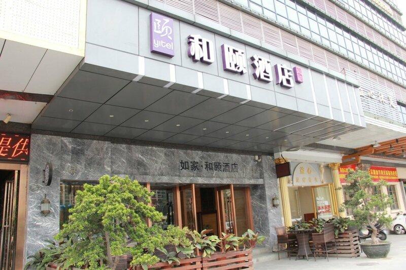 Yitel Hotel Panyu Guangzhou