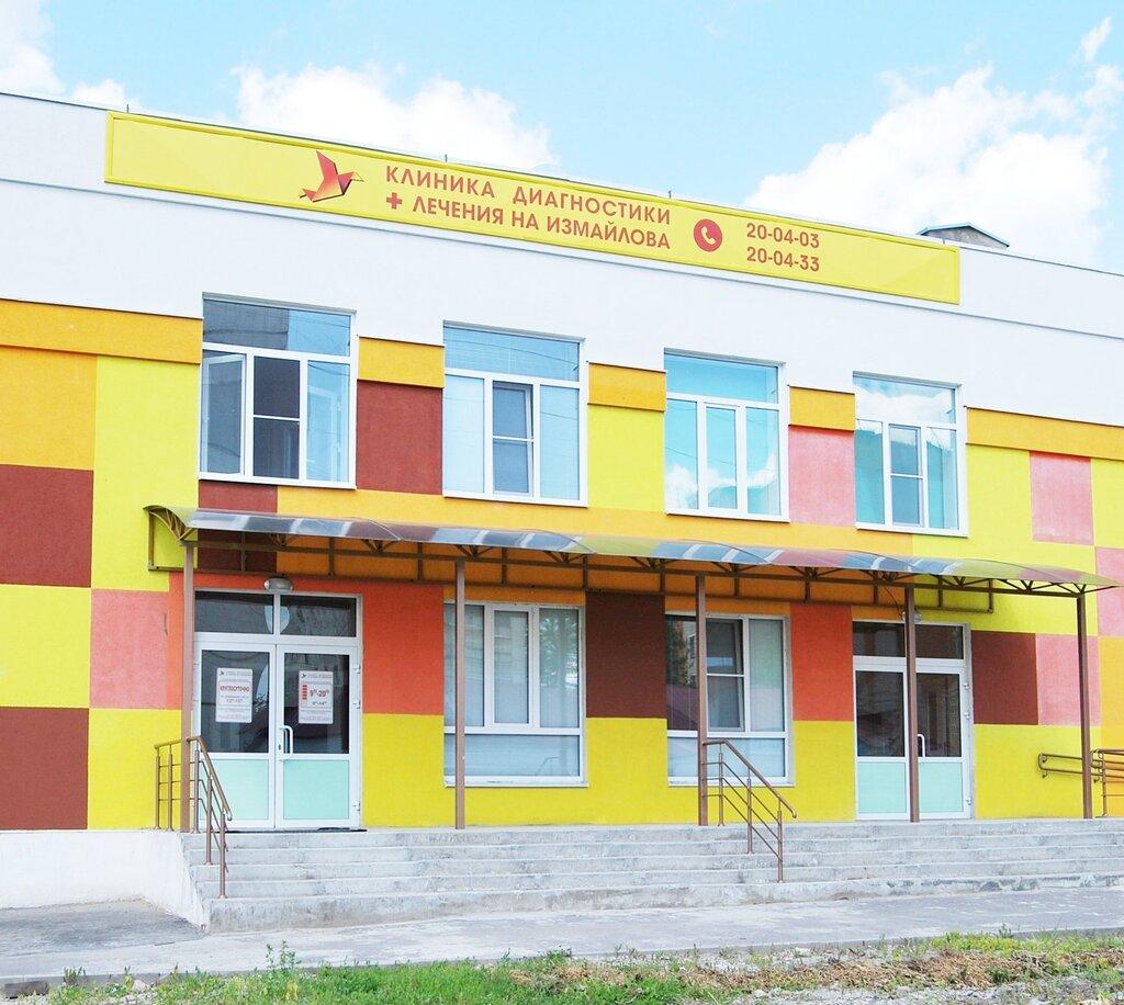 diagnostic center — Клиника диагностики и лечения — Penza, photo 1
