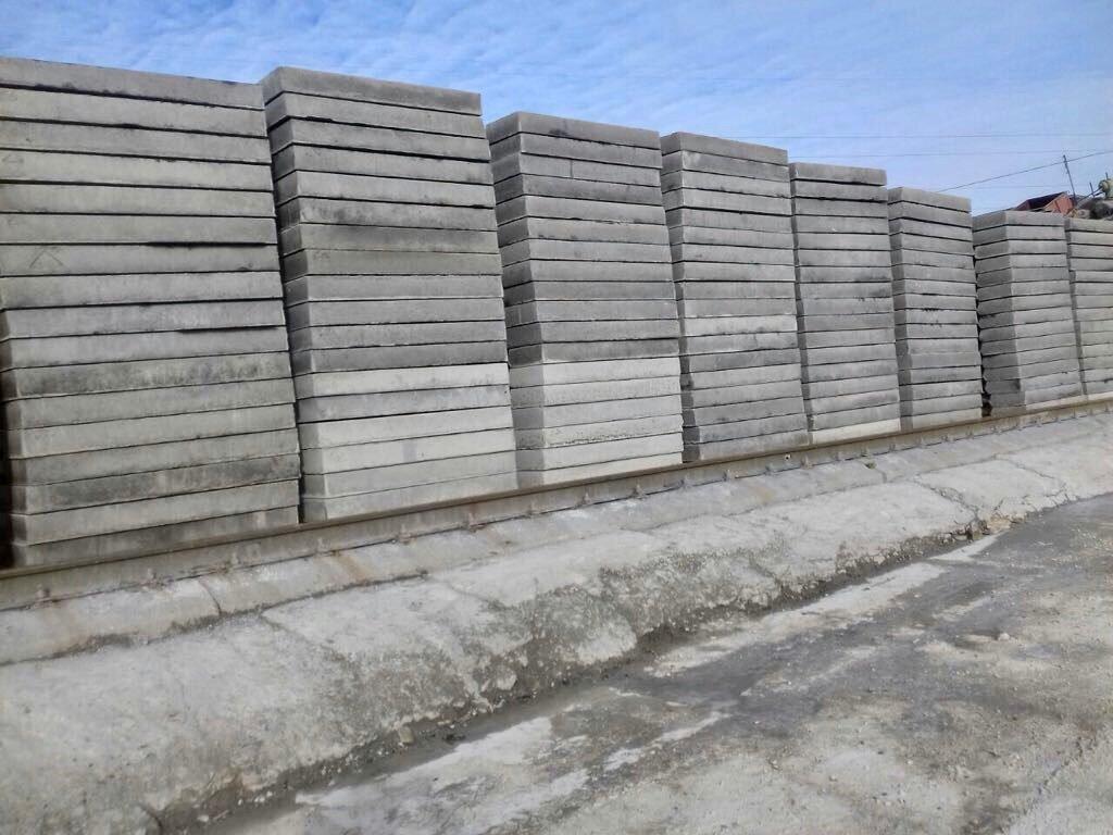 Бетон дорохова завод бетона владикавказ