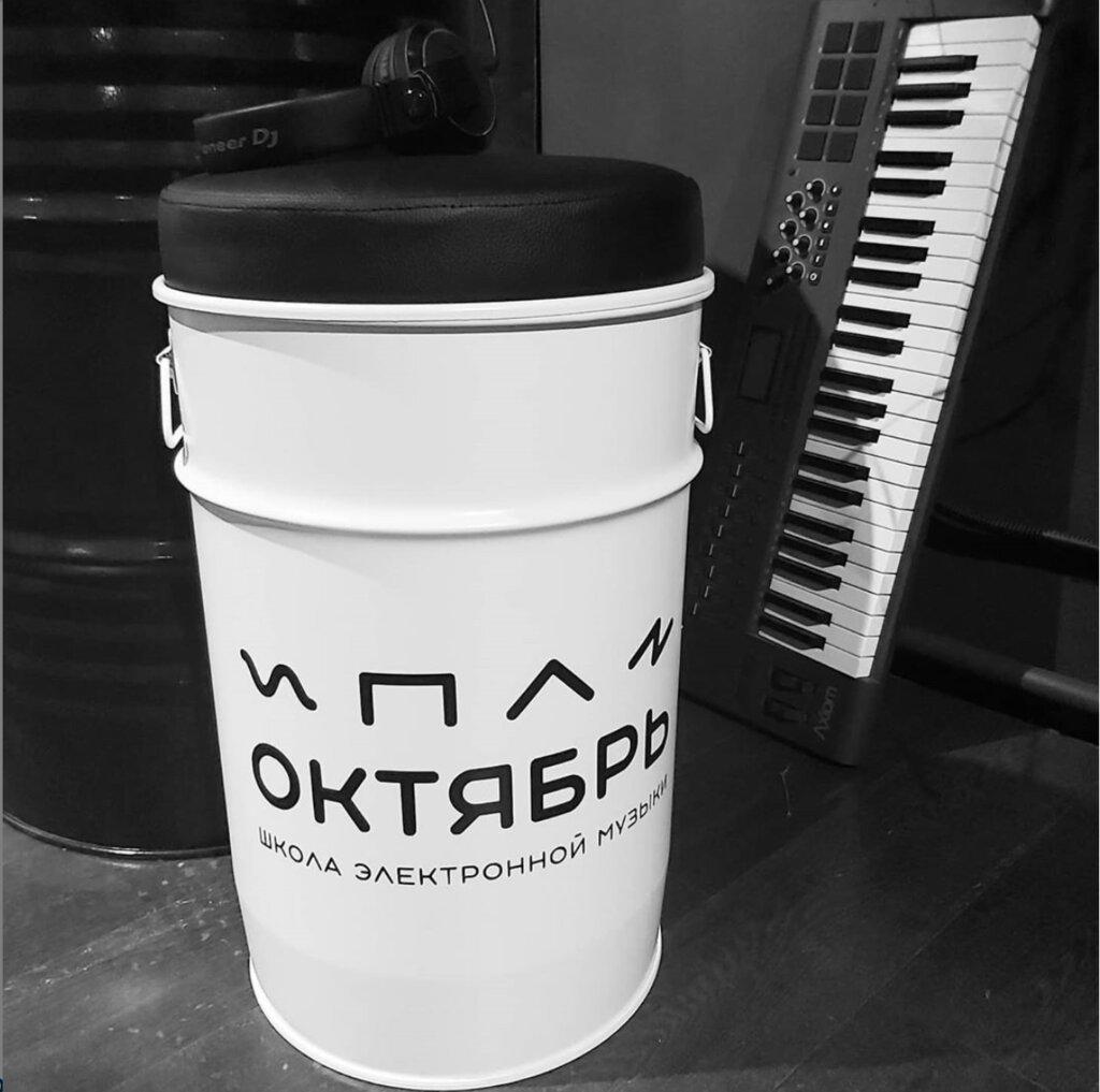 музыкальное образование — Школа электронной музыки Октябрь — Москва, фото №1