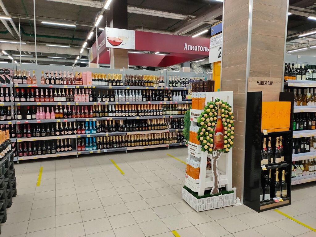 продуктовый гипермаркет — Лента — Самара, фото №2