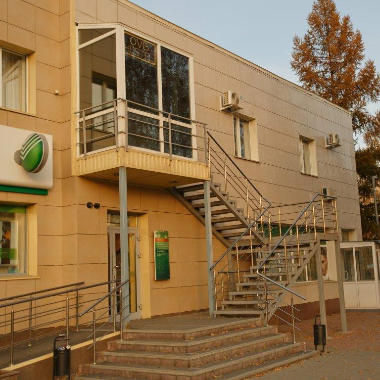 OVB Hostel