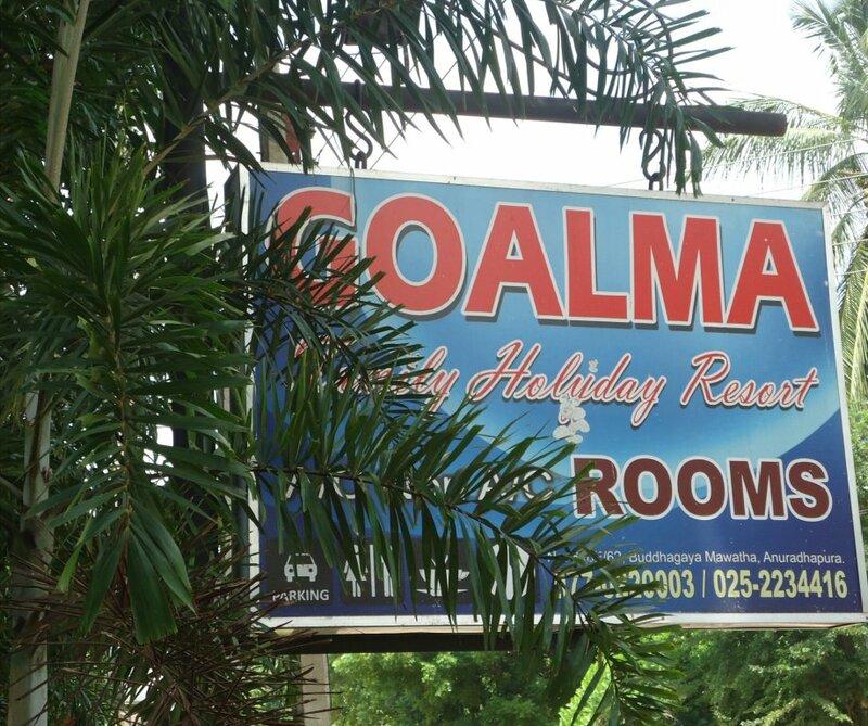Мини-Отель Goalma Family Holiday6 Resort