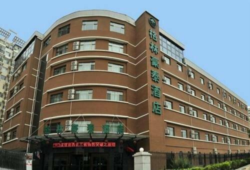 GreenTree Inn Lanzhou Yantan High-tech Zone Nanhe Road Business Hotel