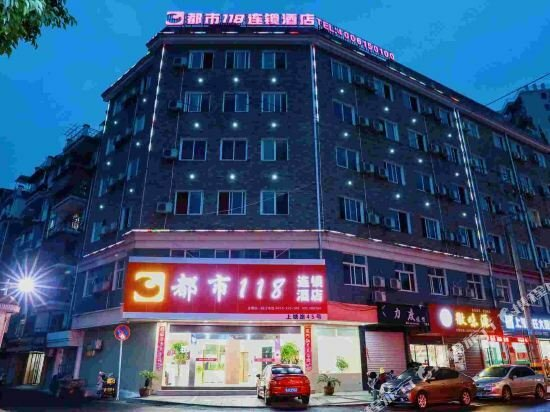 City 118 Old Street Binjiang Road