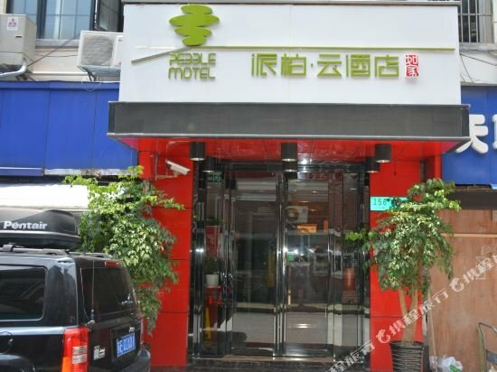 Pujiang Star Hotel