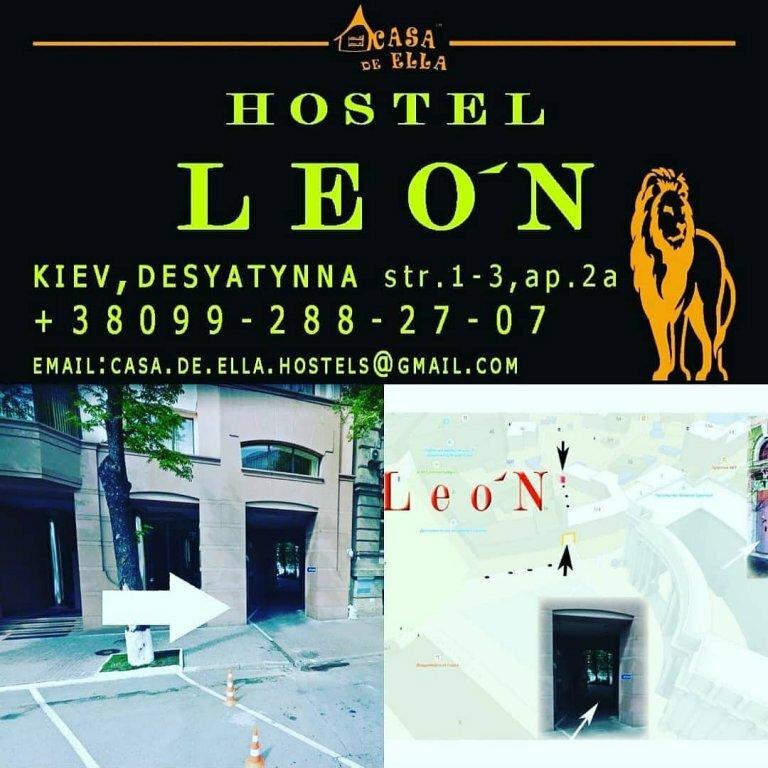 Hostel Leon Kiev