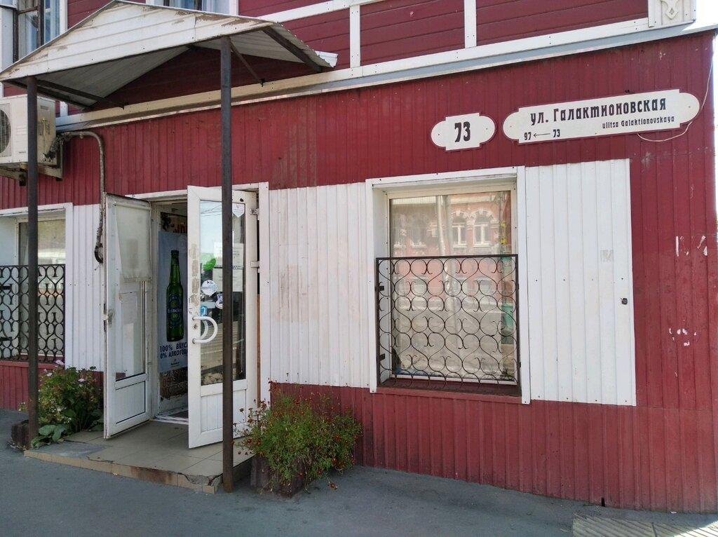 магазин продуктов — Визит — Самара, фото №1