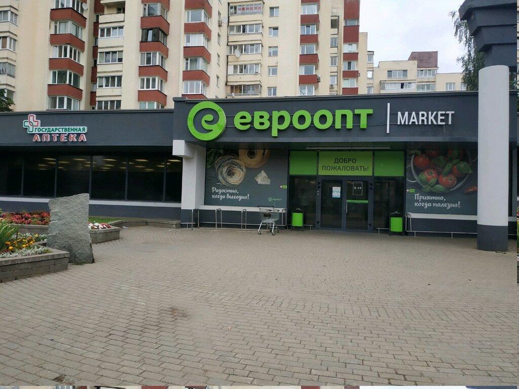 аптека — Государственная аптека — Минск, фото №1