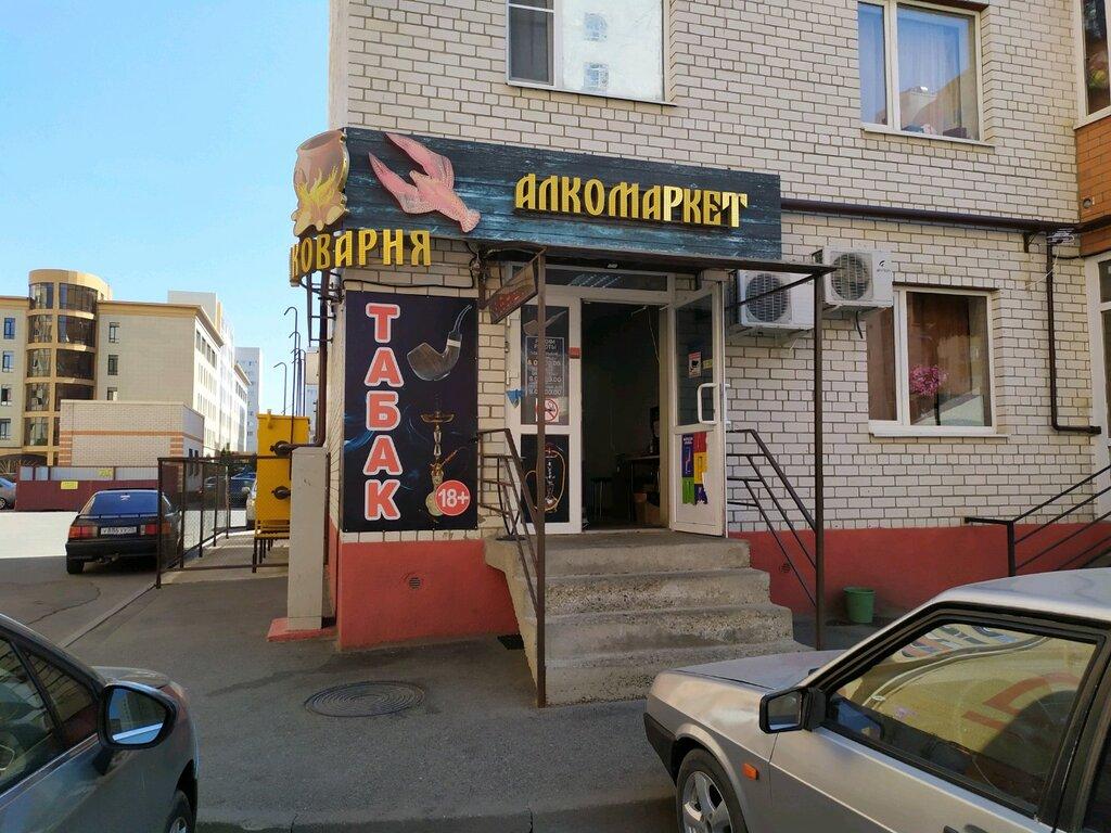 Табачные изделия в ставрополе интернет магазин табачных изделий в казани