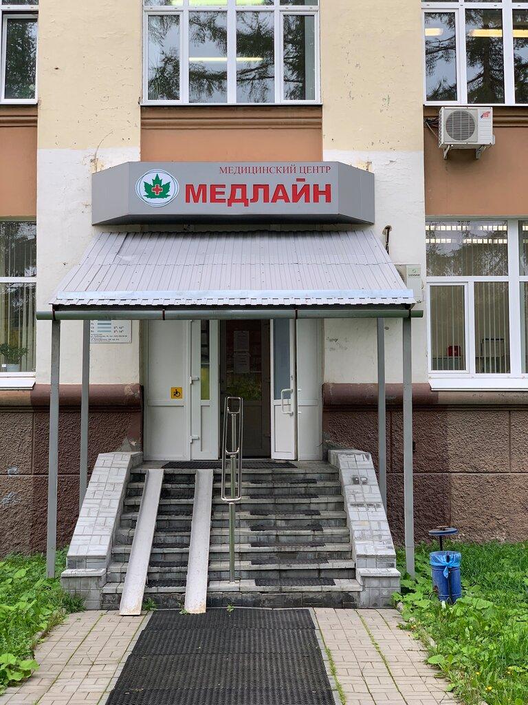 медцентр, клиника — Медлайн — Екатеринбург, фото №2