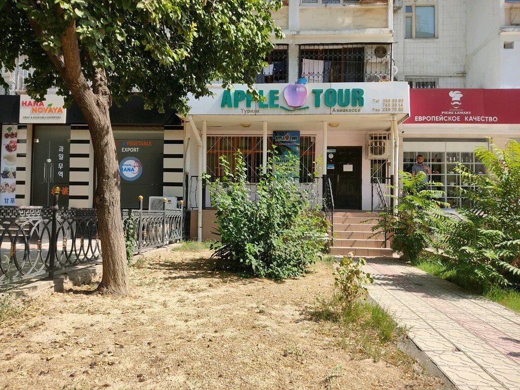 турагентство — Apple Tour — Ташкент, фото №2