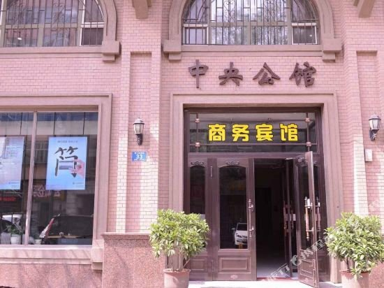Hanting Express Hotel Harbin Central Avenue