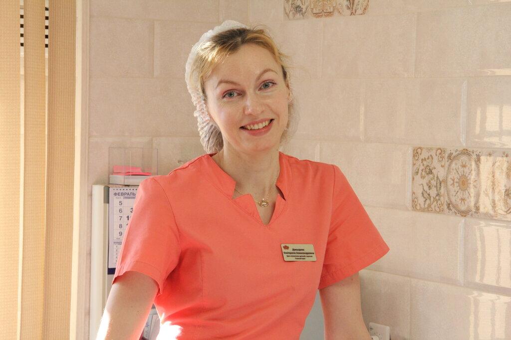 стоматологическая клиника — ДентЕка — Балашиха, фото №1